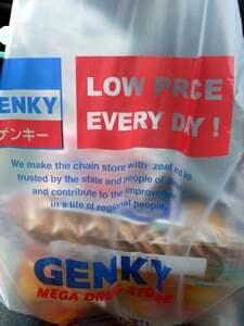 ゲンキーの買い物