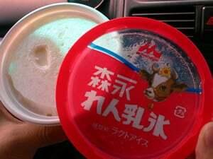 練乳アイス