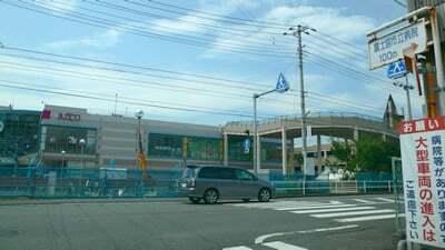 イオン富士宮