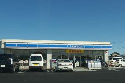 ローソン大垣墨俣町店
