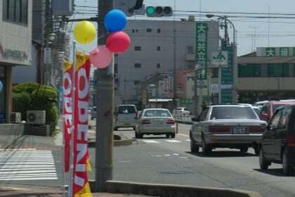 サークルK美濃加茂太田南店