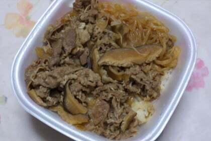 なか卯の和風牛丼
