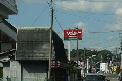バロー藤枝店