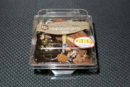 ベルギーチョコナッツパフェ