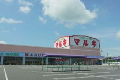 ファミリースーパーマルキ 稲口店
