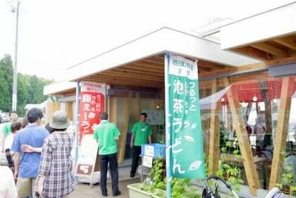 道の駅 池田温泉の売店