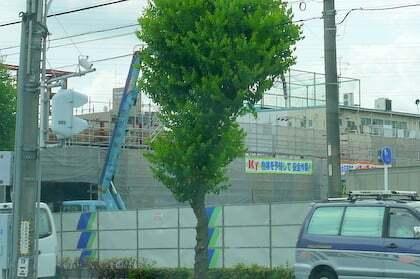 平和堂中小田井店