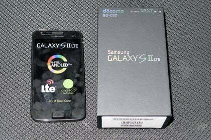 GALAXY S II LTE SC-03Dの写真