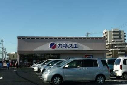 カネスエ浅田店の写真