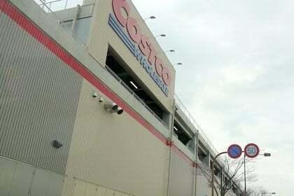 コストコ京都八幡倉庫店の写真
