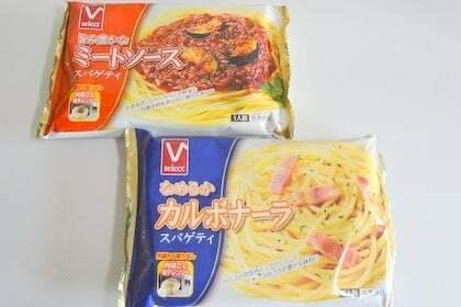 Vセレクトのなめらかカルボナーラ&旨み豊かなミートソーススパゲティの写真