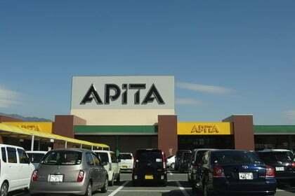 アピタ飯田店の写真