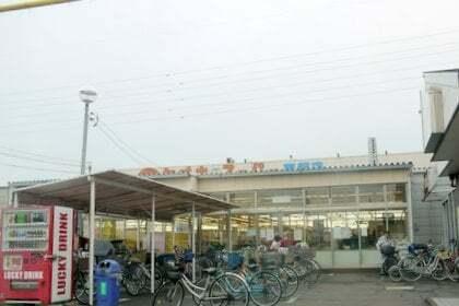 ヤオキスーパー東起店の写真