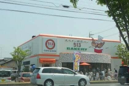 513BAKERY 松阪川井町店の写真