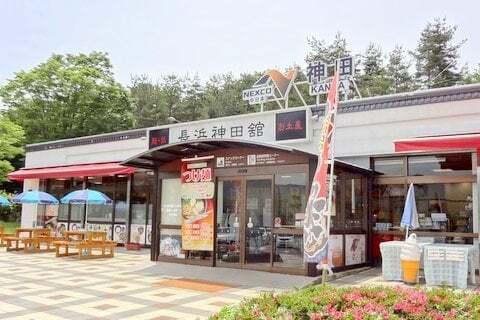 神田PA(下り)の写真