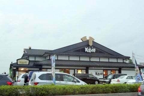 美濃の郷 大垣店の写真