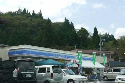 ローソン高山三福寺店の写真