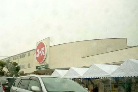 ユース串店の写真