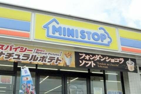 ミニストップ店舗の写真
