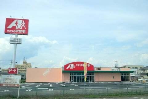 クスリのアオキ北方高屋店の写真