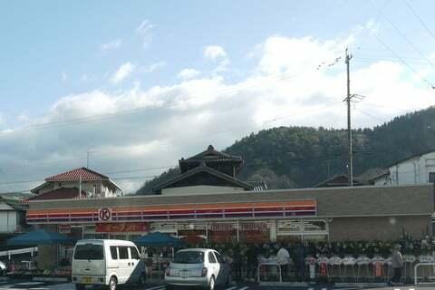 サークルK土岐駄知町店の写真