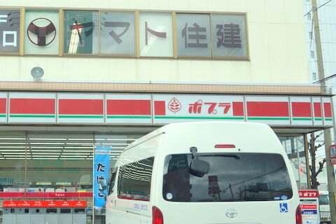 ポプラ 京都南インター店の写真