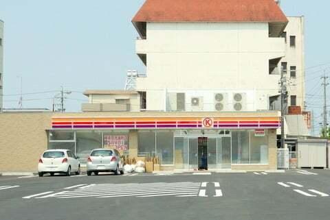 サークルK岐阜福光南町店の写真