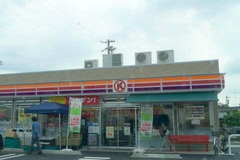 サークルK各務原総合体育館店の写真