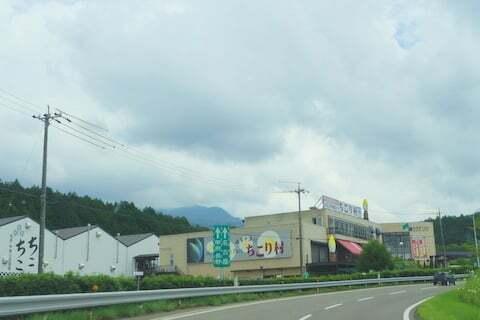 中津川ICから見えるちこり村の写真