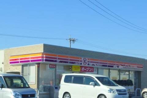 サークルK岐阜下奈良店の写真