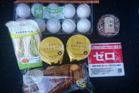 サークルK岐阜下奈良店の購入品の写真