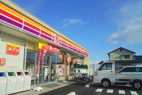 サークルK 岐阜今川店の写真