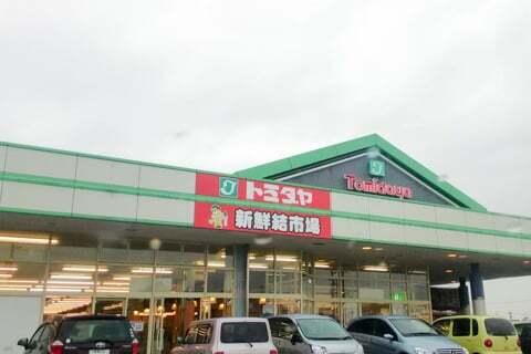 トミダヤ結店新鮮市場の写真