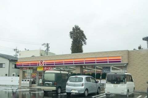 ファミリーマート揖斐川三輪店の写真