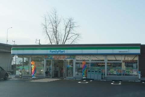 ファミリーマート美濃加茂加茂川町店の写真