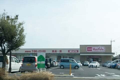 マックスバリュ水海道店の写真