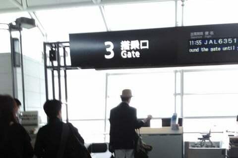 搭乗口の写真