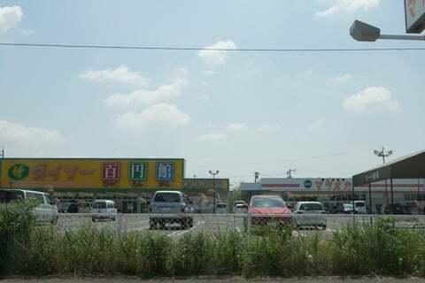 三心玉ノ井店の前の様子の写真