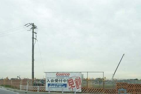 コストコホールセール岐阜羽島倉庫店の写真