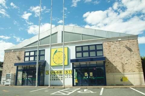 レモン神の倉店の写真