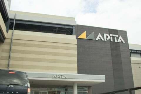 アピタ磐田店の写真