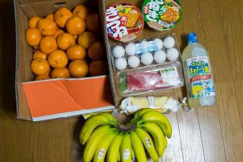 バロー甲府昭和店の購入品の写真