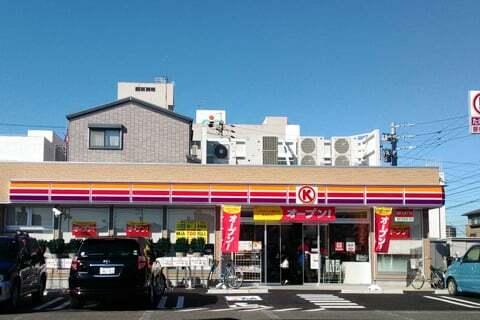 サークルKぎふ加納新本町店の写真