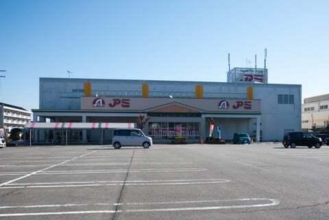 ショッピングプラザアミの写真