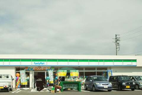 ファミリーマート笠松東金池店の写真