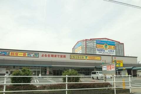 タチヤ山県店の様子の写真