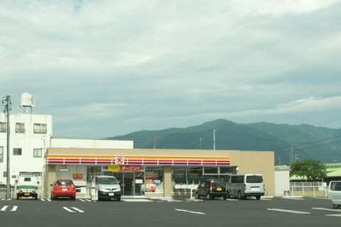 サークルK揖斐川町はぎなが店の写真