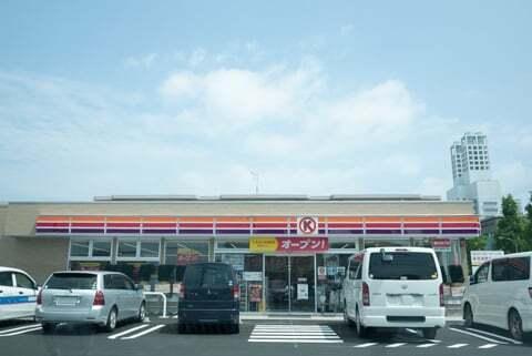 サークルK大垣ソフトピア南店の写真