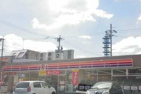 サークルK岐阜本荘公園店の写真