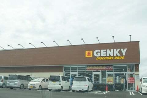 ゲンキー大井舟山店の写真